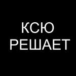 Профиль kuzmi44