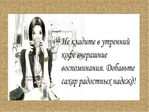 Профиль Престарелая_девушка