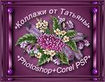Профиль Taina_45