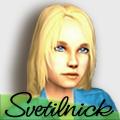 Профиль Svetilnick