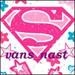 Профиль Vans_Nast