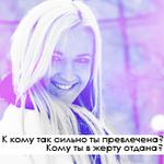 Профиль -_RoxyStar_-