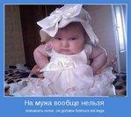 Профиль Галченок_-_Галюна