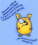 Профиль VIPfromMoscow