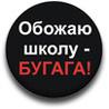 Профиль ВоРоНёНоК351