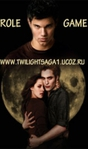 Профиль Twilight_Saga_1
