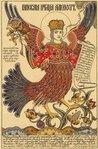 Профиль MaidenBird