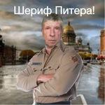 Профиль Юрий_Кудряшов