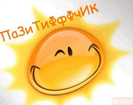 Профиль Летая_во_блаках