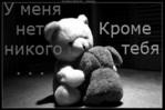 Профиль Дитя_Волчицы