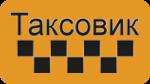 Профиль taksovik