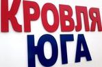 Профиль Krovlya-yuga