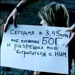 Профиль Evglena_Mutnaya