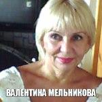 Профиль Светла_я