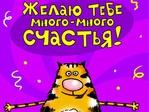 Профиль мама_Ксюша