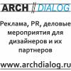 Профиль archdialog