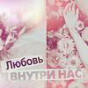 Профиль _i_love_love_