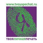 Профиль tvoyapechat