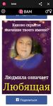 Профиль Январочка