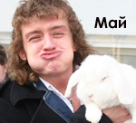 Профиль Позитивный_Май