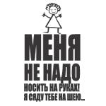 Профиль _ПлИнТус__О_дА_