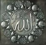 Профиль Ahli_Sunna_ua_jamaa
