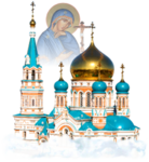 Профиль omsk_orthodox