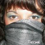 Профиль Lesya_the_BEST