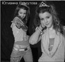 Профиль Юля_Караулова