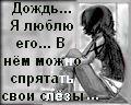 Профиль _Storm_