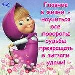 Профиль neverova_olga
