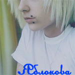 Профиль Yablokova