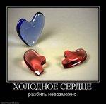 Профиль Моё_ледяное_сердце
