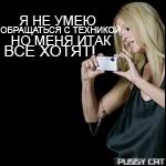 Профиль _КИСЛОТА