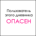 Профиль _П_Р_И_Н_Ц_Е_С_С_А_