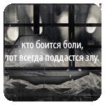 Профиль Смирть_с_писталетам