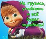Профиль НаТаЛьЯ_-НаТаЛьЯ