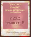 Профиль Private_room_PK