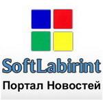 Профиль SoftLabirint-Ru