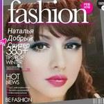 Профиль Наталья_Р