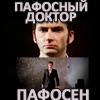 Профиль Сериал_Доктор_Кто
