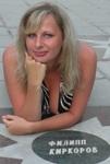 Профиль Anastasija_KOROLEVA