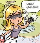 Профиль Ее_ВыСоЧЕсТвО