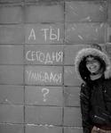 Профиль Верящая_в_людей