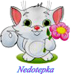 Профиль Nedotepka