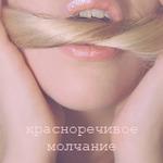 Профиль Dashka_Dronova