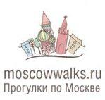 Профиль moscowwalks