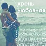 Профиль Вечно_молодая_мечтательница