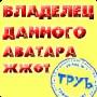 Профиль БЕЛФЕГОР