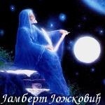 Профиль Йамберт_Йожкович